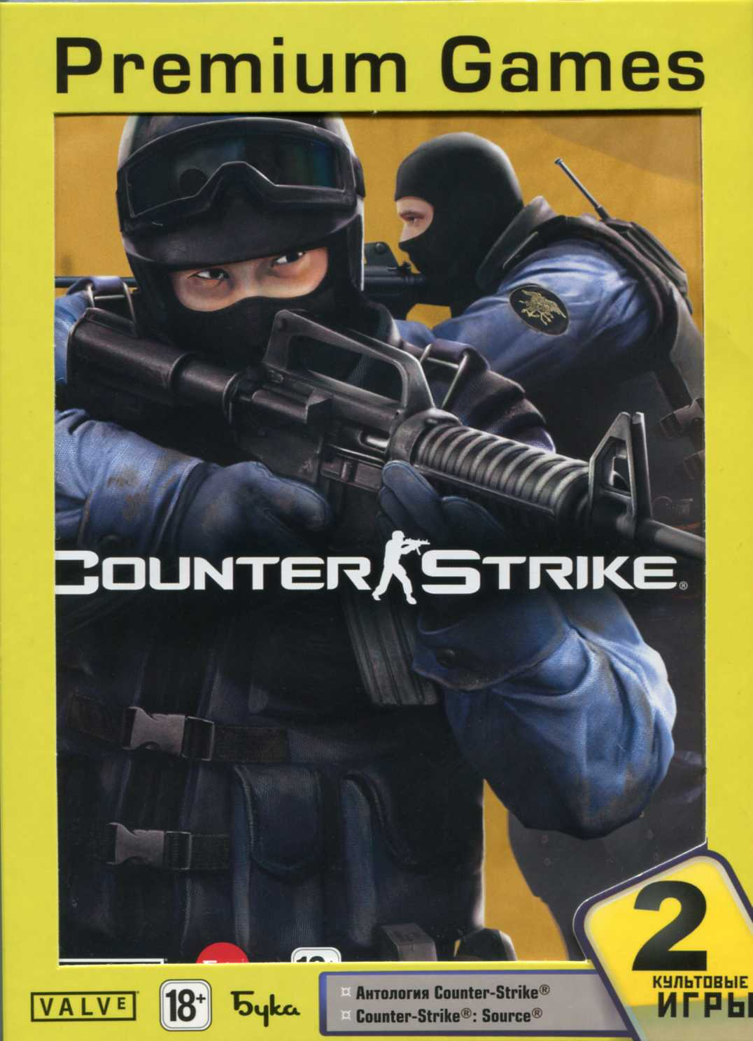 counter-strike.biz-premium-games-cs