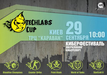 counter-strike.biz-news-techlabs-cup-2012